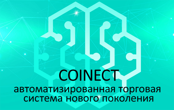Coinect