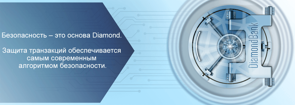 Криптовалюта Diamond