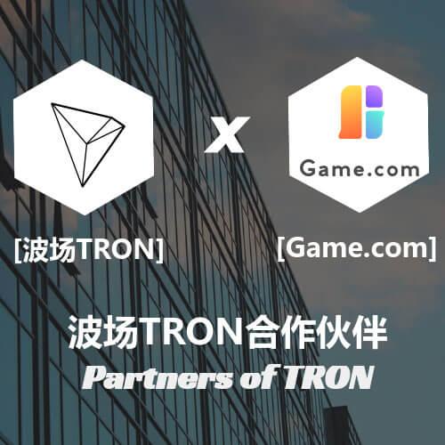TRON достиг соглашения о стратегическом сотрудничестве с Game.com