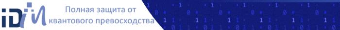 Ideal Data Memory (IDM)