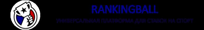 Rankingball