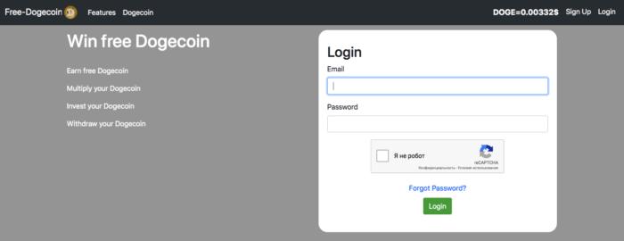 Free Dogecoin — кран криптовалюты