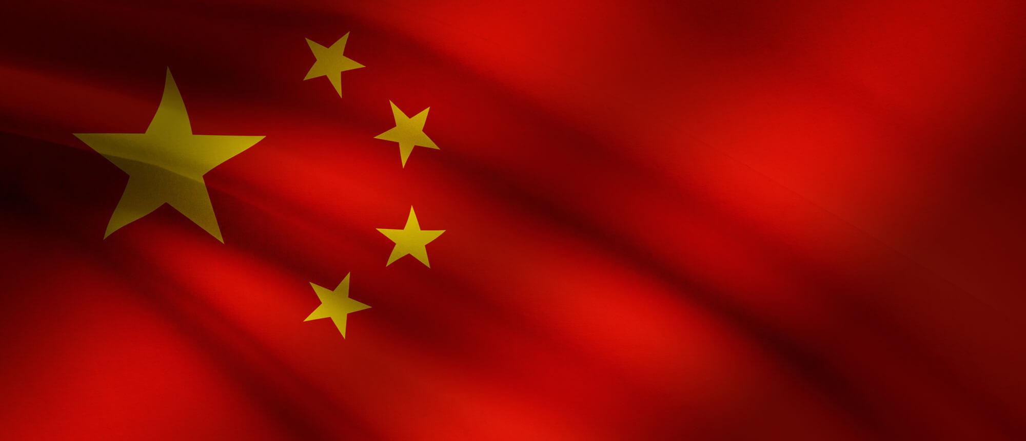 Китайский конгресс принимает закон о криптографии, вступивший в силу 1 января 2020 г.