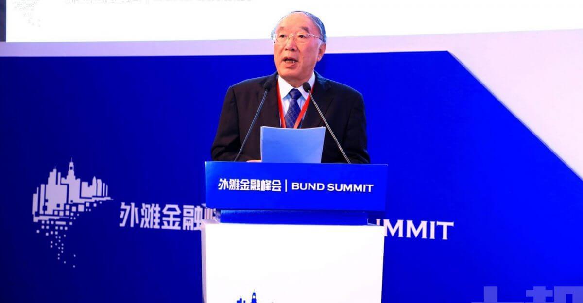 """Центральный Банк Китая собирается выпустить свою криптовалюту под названием """"DCEP"""""""