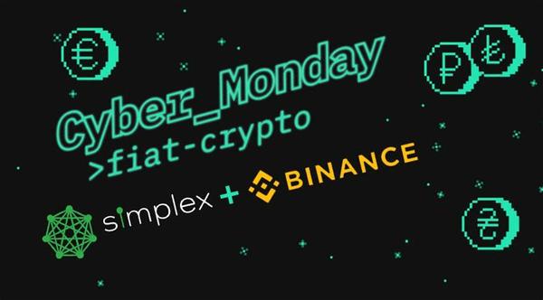Binance добавляет поддержку для покупки Crypto с 15 дополнительными фиатными валютами