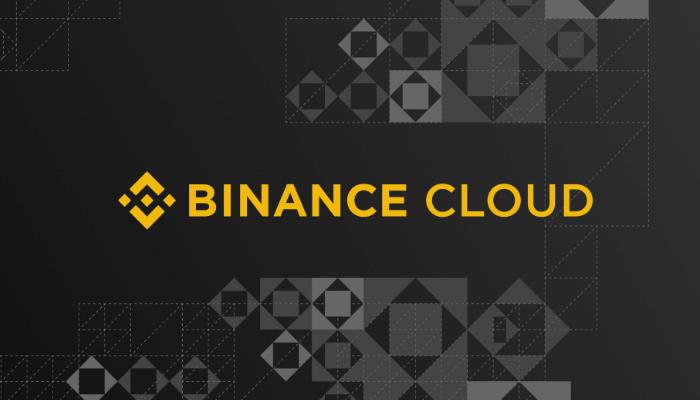 Binance представляет облачное решение B2B2C для запуска платформ по торговле цифровыми активами