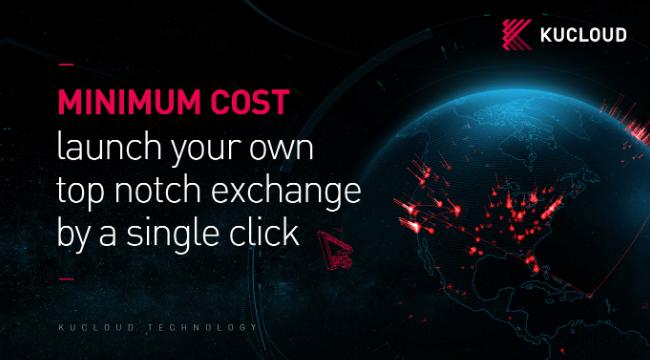 KuCloud: универсальное решение Exchange, нулевая стоимость для ранних пташек
