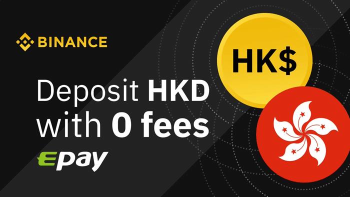Binance открывает фиатный шлюз для гонконгского доллара через Epay