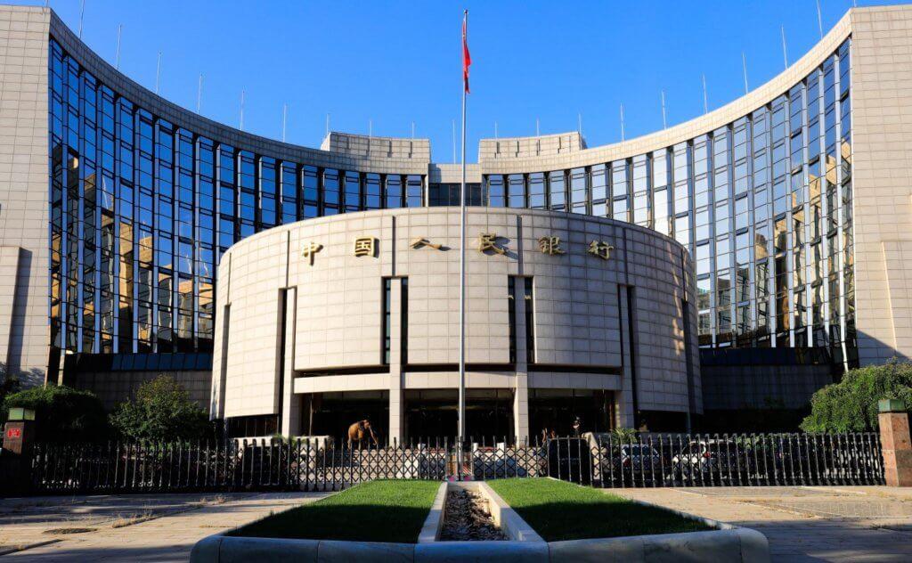 Центральный банк Китая инвестирует $ 4,7 млн в свою торгово-финансовую платформу на блокчейне.