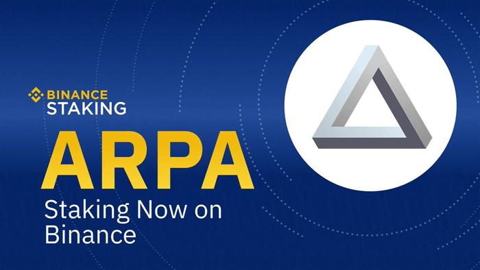 Binance будет поддерживать пакет ARPA Chain