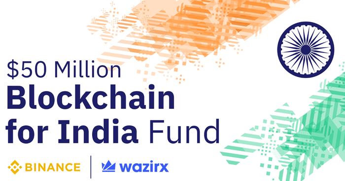 Binance и WazirX объявляют о выделении фонда блокчейна на 50 млн долларов США для стимулирования роста индийской стартап-экосистемы