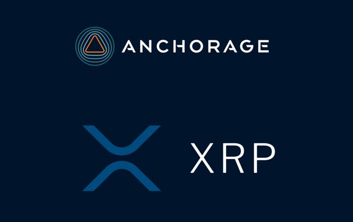 Anchorage теперь поддерживает XRP