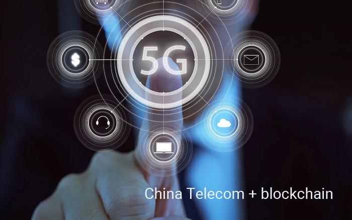 China Telecom планирует улучшить качество 5G при помощи блокчейна
