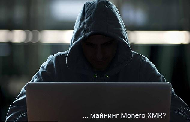 Хакеры проникли в суперкомпьютеры по всей Европе, чтобы добывать криптовалюту