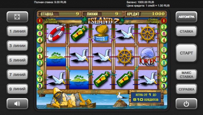 Казино х 23 играть игровые аппараты адмирал играть без регистрации
