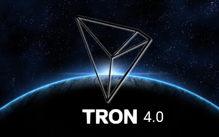 TRON 4.0 официально стартует 7 июля