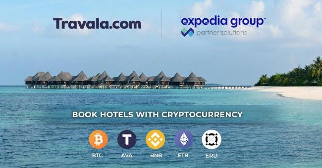 Expedia и Travala.com объединились