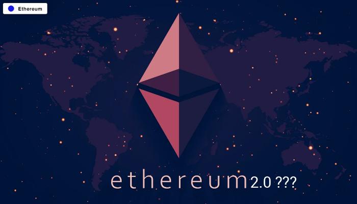 Ethereum 2.0 отложен до 2021 года?