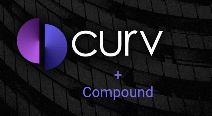 Compound интегрируется с крипто-кастодианом Curv