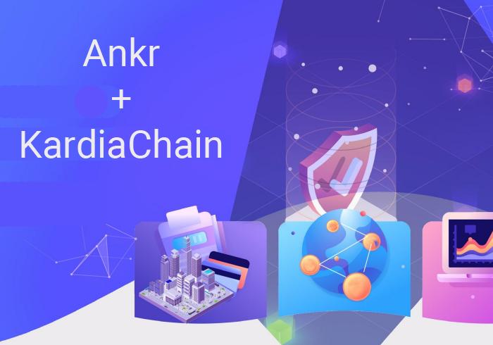 Ankr объявил о партнёрстве с KardiaChain