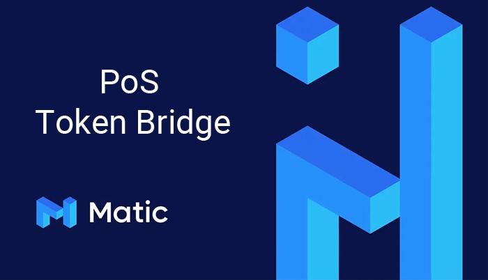 Matic запустил PoS Token Bridge