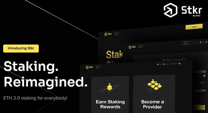 Ankr представил Stkr - протокол для стейкинга ETH 2.0