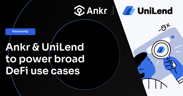 Ankr сообщает, что предоставляет инфраструктуру для UniLend