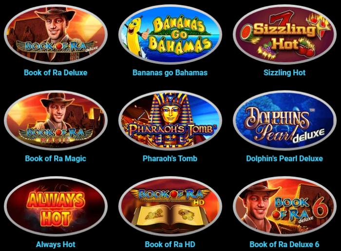 Gaminatorslots: игровые автоматы бесплатно