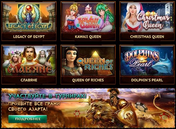 Официальный сайт Slot V