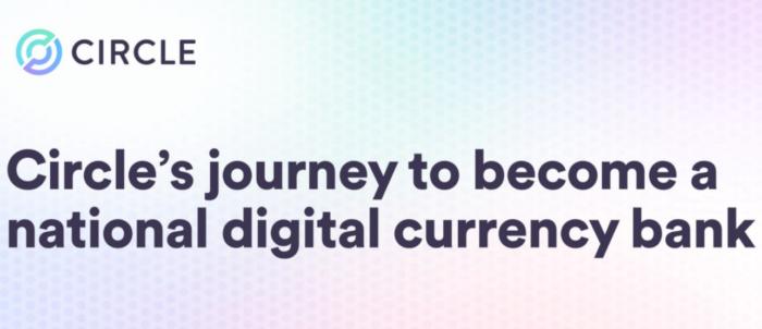 Circle собирается стать национальным банком цифровых валют